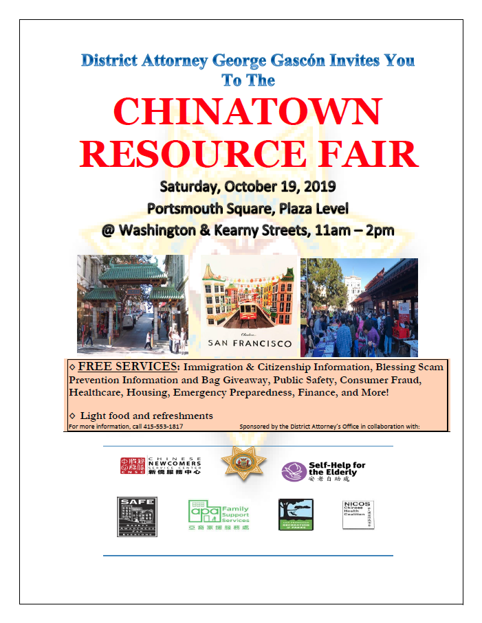 ChinatownResourceFlyer2019